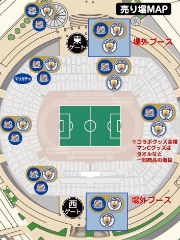 売り場map